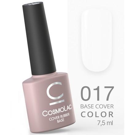 Купить Cosmolac, База Cover Rubber №17, 7, 5 мл, Белый