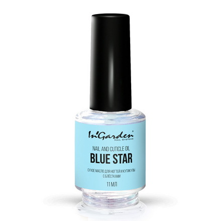 Купить In'Garden, Масло для ногтей и кутикулы Blue star, 11 мл