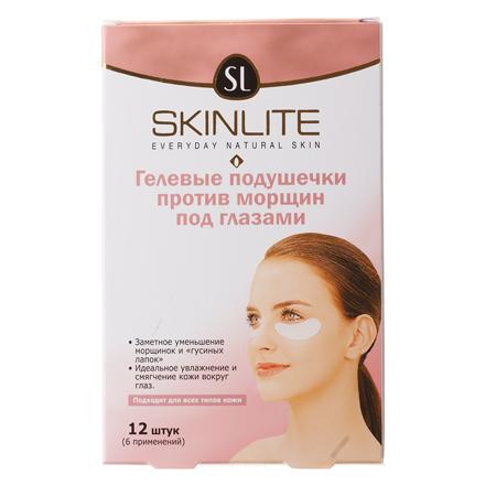 Skinlite, Подушечки против морщин под глазами, 12 шт