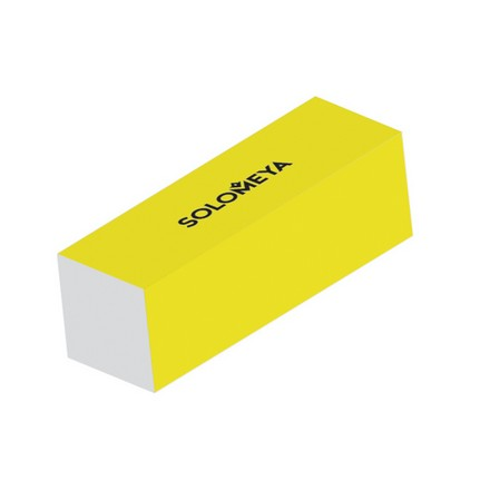 Solomeya, Блок-шлифовщик для ногтей, желтый, 120