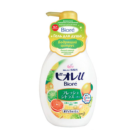 Biore, Гель для душа «Бодрящий цитрус», 530 мл косметика для мамы vitamin гель для душа 5 ягод 650 мл