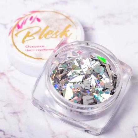 Blesk, Дизайн для ногтей «Осколки», серебряный