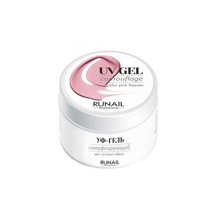 ruNail, Камуфлирующий UV-гель, розовые небеса, 56 г