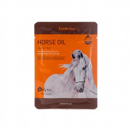 FarmStay, Маска с лошадиным маслом, 23 мл