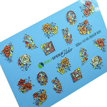Купить Полисфера, 3D-слайдер Crystal «Объем, стразы и цветы» №149