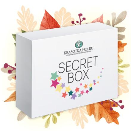 Secret Box, Октябрь 2017