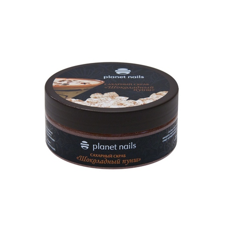 Planet Nails, Скраб для тела Шоколадный пунш, 170 г