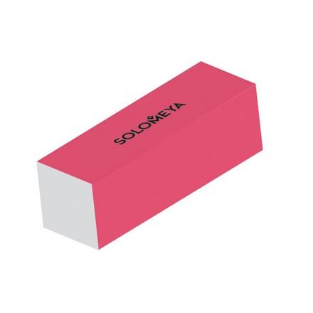 Solomeya, Блок-шлифовщик для ногтей, розовый, 120
