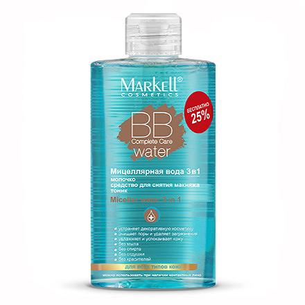 Markell, BB-мицеллярная вода 3 в 1, 430 мл