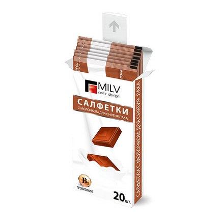 Milv, Салфетки «Шоколад» для снятия лака, 20 шт.
