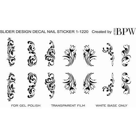 BPW.Style, Слайдер-дизайн «Узоры» №1-1220