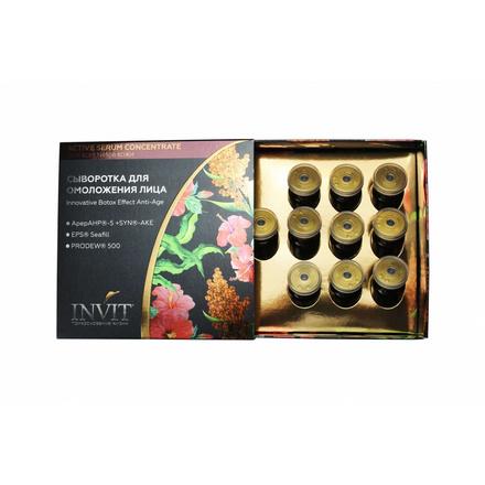 Купить INVIT, Сыворотка для лица Innovative Botox Effect Anti-Age, 10х2 мл