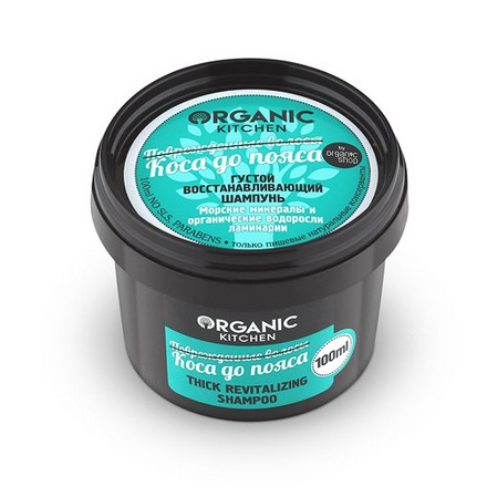Organic Shop, Шампунь «Коса до пояса», 100 млШампуни для волос<br>Очищающее средство для восстановления поврежденных волос.