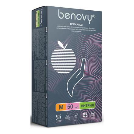 Купить Benovy, Перчатки нитриловые розовые, размер M, 100 шт.