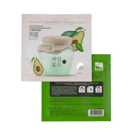 Купить Beauty Style, Маска с авокадо для лица Plant Ferment Nutrition, 25 мл