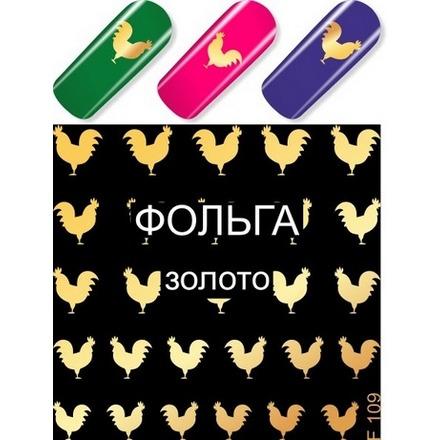 Milv, Слайдер-дизайн F109, золото фото
