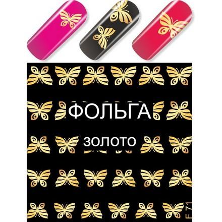 Milv, Слайдер-дизайн F71, золото