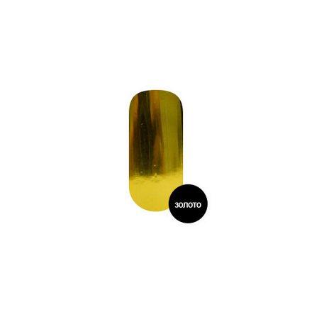 TNL, Фольга для литья, золотая