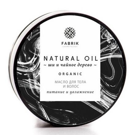Купить Fabrik Cosmetology, Масло «Питание и увлажнение», 60 мл