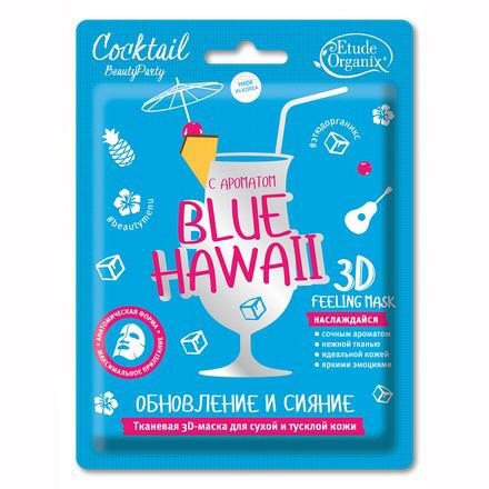Etude Organix, Маска для лица Blue Hawaii, 23 г etude organix маска для лица кокос питательная 25 г