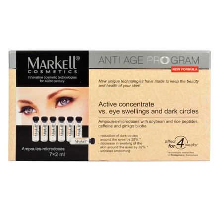 Markell, Активный концентрат от темных кругов, 14 мл
