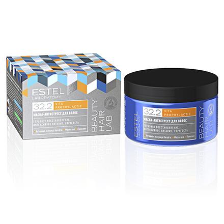 Estel, Маска Beauty Hair Lab, антистресс для волос, 250 мл estel шампунь beauty hair lab антистресс для волос 250 мл