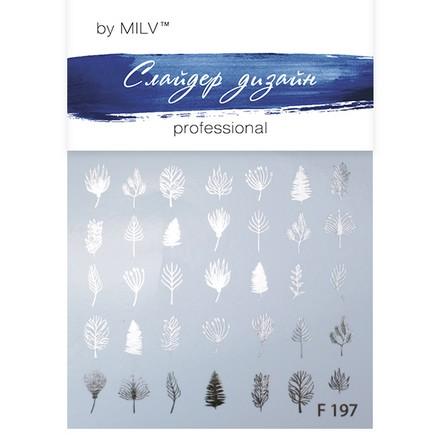 Купить Milv, Слайдер-дизайн F197, серебро