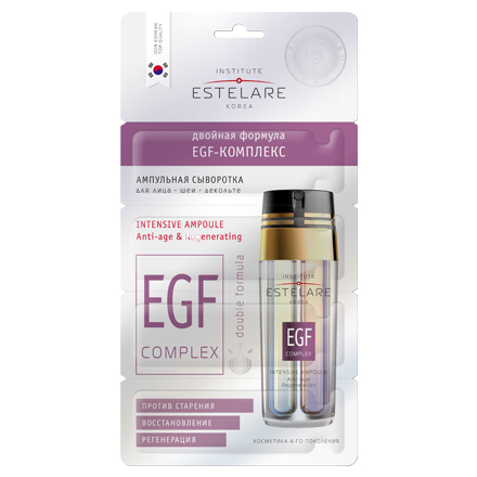 Estelare, Ампульная сыворотка Двойная формула EGF-комплекс для лица, шеи, декольте