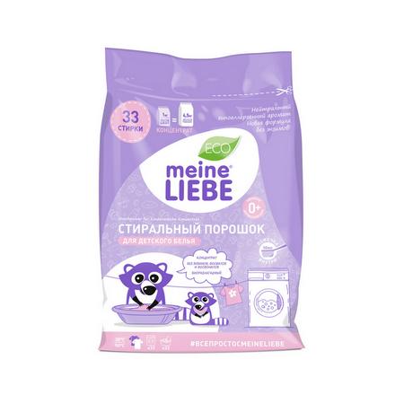 Купить Meine Liebe, Стиральный порошок для детского белья, 1 кг