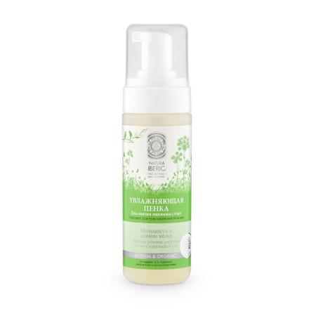 Natura Siberica, Увлажняющая пенка для снятия макияжа, 150 млДля умывания и снятия макияжа<br>Средство для очищения чувствительной кожи.