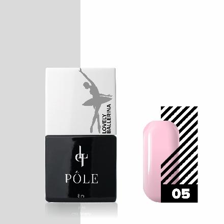 Купить Pole, Гель-лак Lovely Ballerina №05, классический розовый, Розовый