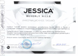Jessica Cosmetics International