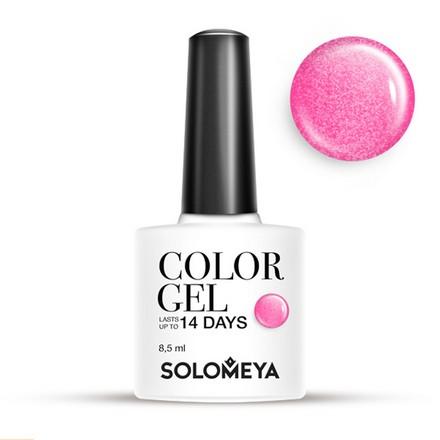 Купить Solomeya, Гель-лак №22, Strawberry, Розовый