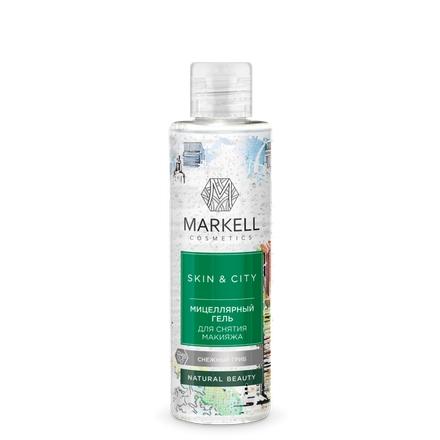 Markell, Мицеллярный гель Skin&City «Снежный гриб», 200 млДля умывания и снятия макияжа<br>Гель деликатно удаляет макияж, очищает кожу от загрязнений. Подходит для всех типов кожи.