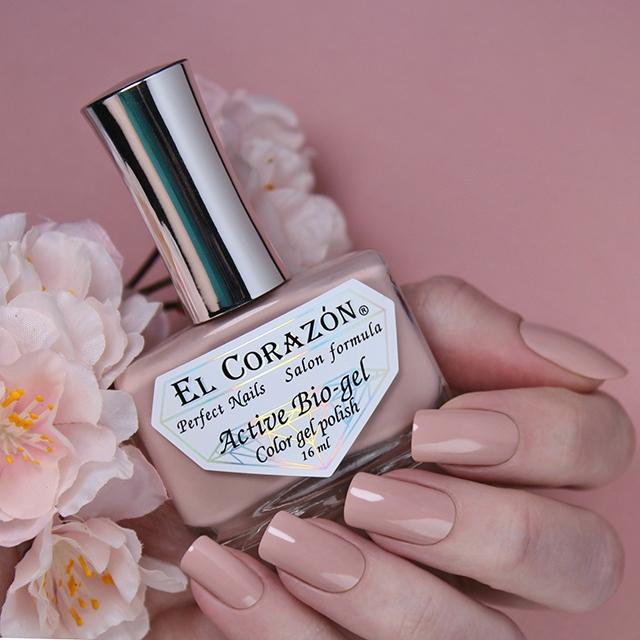 Купить El Corazon, Активный биогель Cream, №423/343, Коричневый