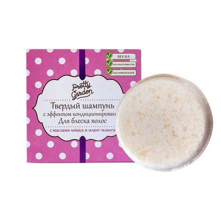 Uralsoap, Твердый шампунь Для блеска волос