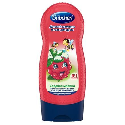 Купить Bubchen, Детский шампунь и гель для душа «Сладкая малина», 230 мл