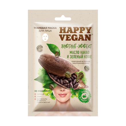 Купить Fito, Маска для лица Happy Vegan «Лифтинг-эффект», 25 мл