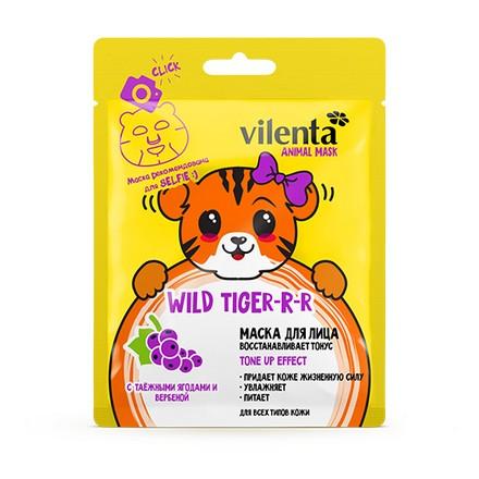 Купить Vilenta, Тканевая маска для лица Wild Tiger, 28 мл