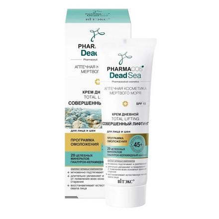 Купить Витэкс, Крем для лица и шеи дневной Pharmacos Dead Sea, 45+, SPF 15, 50 мл