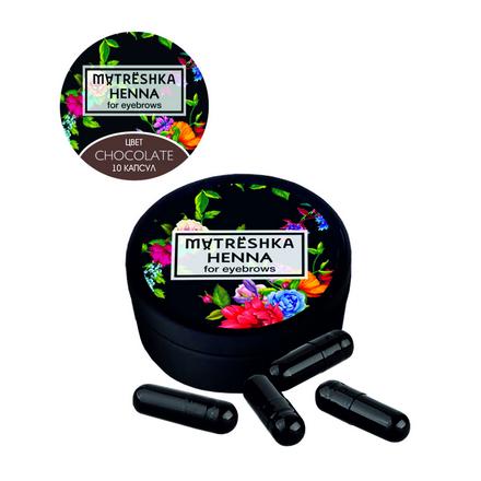 Купить Matreshka, Хна в капсулах для бровей, Chocolate, 10 шт.