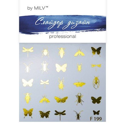 Купить Milv, Слайдер-дизайн F199, золото
