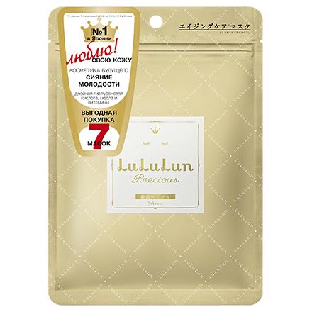 Купить LuLuLun, Маска для лица Precious White, 7 шт.