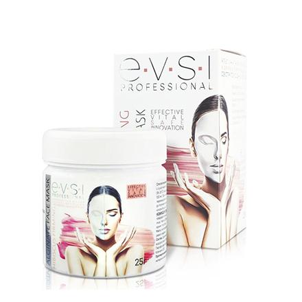 Купить EVSI, Альгинатная маска для лица Premium «Корректирующая», 25 г