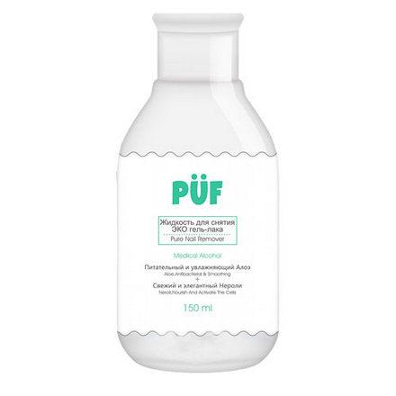 Купить Puf, Жидкость для снятия гель-лака Eco, 150 мл, PÜF