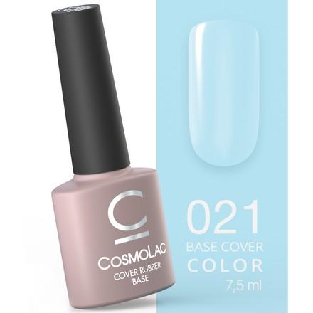 Купить Cosmolac, База Cover Rubber №21, 7, 5 мл, Голубой