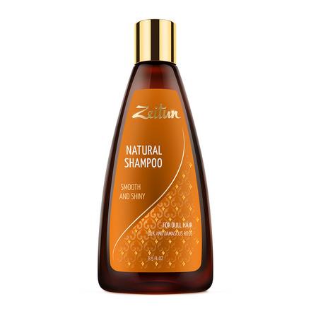 Купить Zeitun, Шампунь для волос «Гладкость и блеск», 250 мл