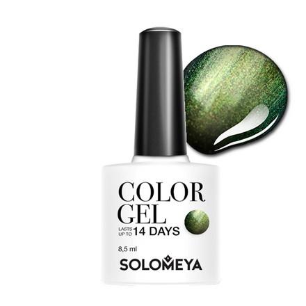 Купить Solomeya, Гель-лак №90, Sapphire, Wella Professionals, Зеленый