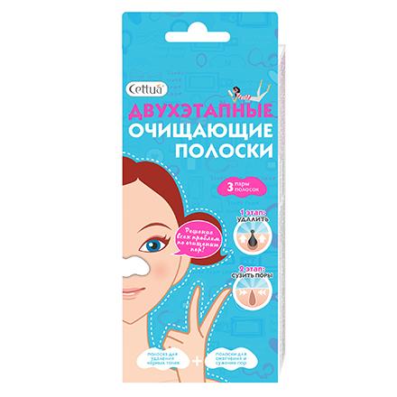 Cettua, Двухэтапные очищающие полоски для носа, 6 шт. фото