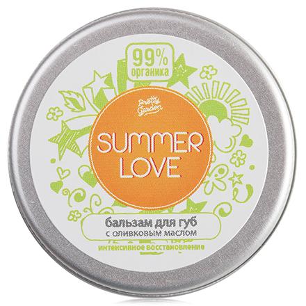 Уральская мыловаренная мануфактура, Бальзам для губ Summer Love 10 г (Uralsoap)
